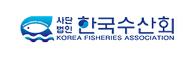 한국수산회